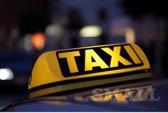 Услуги такси г.Бровары