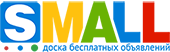 Доска объявлений Украины. Дать объявление о продаже товаров, работе, недвижимости и тп.