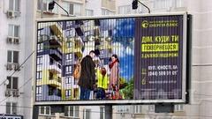 Диарт Групп- размещение рекламы во всех городах Украины