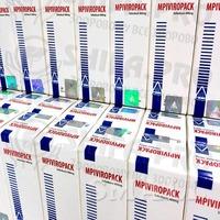 Продам Виропак плюс №28 табл.Mpi Viropack + Daclavirocyl,софосбувир 400мг/ледипасвир 90мг, даклавиро