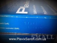 Таблетки Плавикс (Plavix) по оптовой цене!
