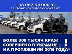 Пультовая охрана склада Харьков, установка сигнализации