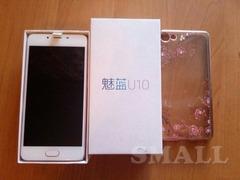 Новый смартфон  meizu u10