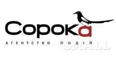 Агентство СОРОКА: спонсорство на ТВ, BTL, Еvent, реклама, директ маркетинг, PR