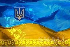 8c114fa4eece2 Доска объявлений Украины. Подать объявление бесплатно о продаже ...