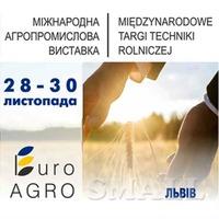 II Міжнародна агропромислова виставка EuroAGRO – 2017