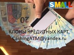 Копии банковских карт Visa MasterCard.