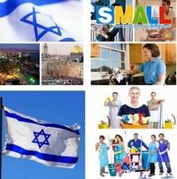 Горящие вакансии в Израиле.