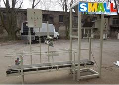 Дозатор весовой бункерный для фасовки топливных гранул, линия фасовки в мешки.