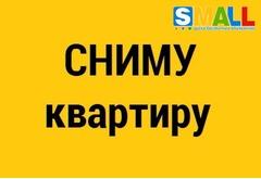 Сниму недорого в Броварах 1-к/к