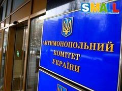Составление жалобы в Антимонопольный комитет Украины (АМКУ)