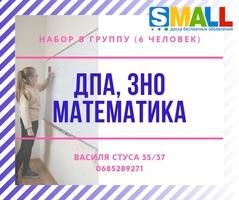 МАТЕМАТИКА/ ДПА 9 КЛАСС