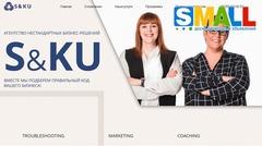 Создание Веб-Сайтов и приложений