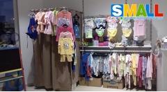 Продажа бизнеса. Детский интернет магазин  вещи