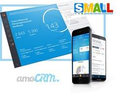 AmoCrm бесплатно 14 дней +обучение
