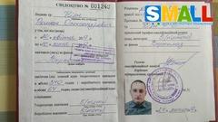 Удостоверение корочки свидетельства повышение квалификации украина