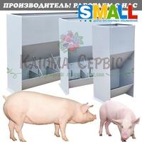 Бункерные кормушки для свиней купить от производителя в Украине